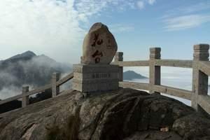 洛阳出发到 黄山 +千岛湖 空调双卧六日游