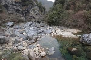 合肥到牯牛降旅游_九龙景区、醉山野、蓬莱仙洞、石步桥2日游