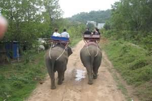 南京直飞普吉岛六日游-南京到泰国普吉岛旅游-普吉岛包机机票