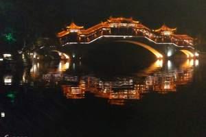 """洛阳到台儿庄大战纪念馆、微山湖红荷湿地""""超值三日游"""