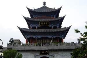 【范特西】广元到昆明、丽江玉龙雪山、大理双飞6日游