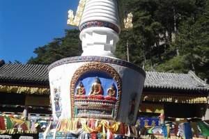 邯郸出发到五台山朝拜汽车二日游  邯郸到五台山旅游团