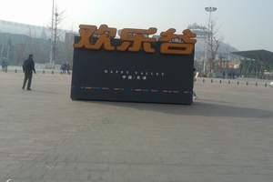 360度玩转天津卫两日游 石家庄到天津旅游 渤海明珠天津卫