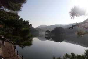 【清凉庐山】青岛到江西旅游 庐山休闲双卧五日游