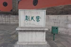 南京朝天宫