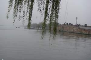特价杭州西湖一日游(天天发团,免费上门接送)