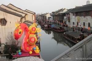 【全景逛江南】乌鲁木齐出发到南京无锡苏州杭州上海双飞7日游