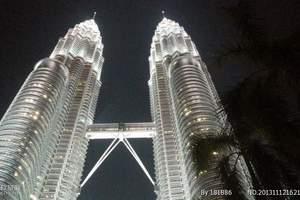 长沙到新加坡马来西亚双国6天(去新马吉隆坡旅游线路价格五星)