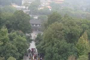 南京到华东五日纯玩游|南京到苏州旅游|南京到苏州杭州旅游报价