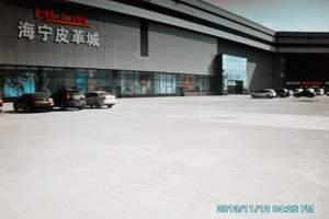 佟二堡香港时代广场-全球皮草风尚MALL-大连到佟二堡一日游