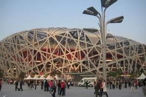北京动物园、燕莎奥特莱斯一日游