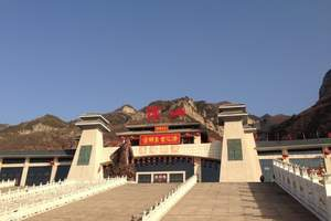 北京去龙门石窟 少林寺上香 标准间 火车团 四日游