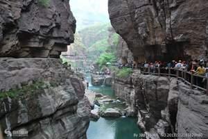 【郑州出发】云台山一日游|郑州到云台山旅游