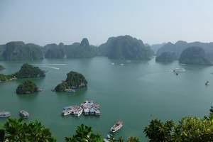 【年味越南】郑州到北海东兴口岸下龙河内跨国9日|越南无自费