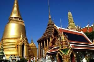 【沈阳到泰国旅游报价】沈阳到曼谷包机六日游_全程无自费豪华团