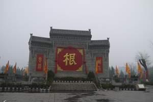 山西度假 北京到晋祠/古城/王家大院 动车三日游