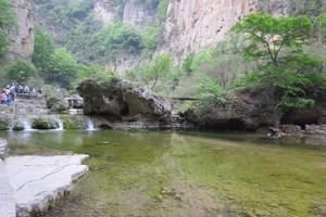"""太原到""""北方小桂林""""蟒河皇城相府二日游"""