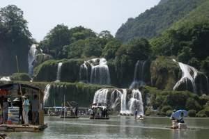 南宁到德天瀑布、通灵大峡谷、巴马长寿村、百鸟岩三日游纯玩团