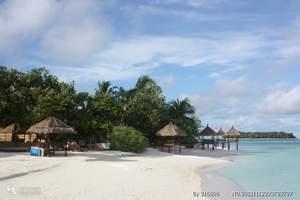 【马尔代夫旅游团线路】马代美露丽芙岛7天|北京去马代旅游费用