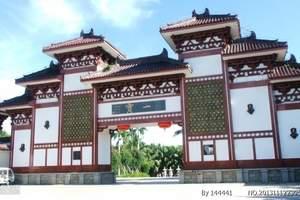 北京到海南 热带休闲品质游 送印象海南岛双飞五日游
