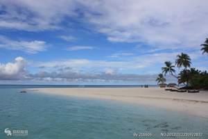 塞班岛观光6日游-寻找蔚蓝色的天堂-哈尔滨到塞班岛旅游报价