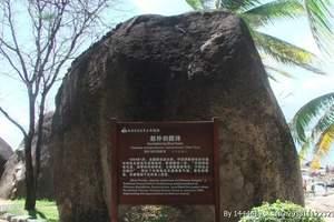 夏季休闲旅游 北京到三亚  亚龙湾  天涯海角  双飞五日游