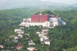 北京到承德旅游:承德森林温泉二日自由行(宿温泉城)