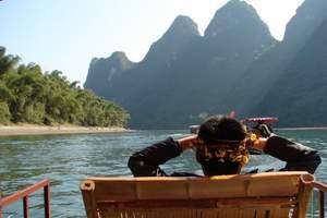 南宁到桂林、漓江、阳朔、龙脊、冠岩五天四晚游