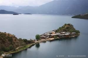 泸沽湖里格半岛