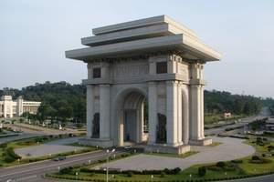 【特级】丹东到朝鲜平壤、开城、元山、金刚山经典豪华五日游