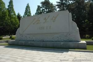 朝鲜平壤开城元山金刚山经典5日游(火车团)