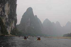 岳阳到桂林水街、兴坪漓江、图腾古道、古东瀑布三日游