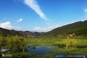 泸沽湖环湖深度二日游(含草海走婚桥、里格半岛、走婚宴、晚会)