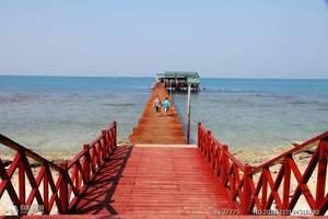 【悠然时光】海南蜈支洲岛 大东海 呀诺达热带雨林5日游