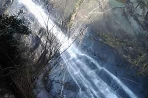 唐山到天桥峪玻璃吊桥&船游老虎沟水库含餐一日游