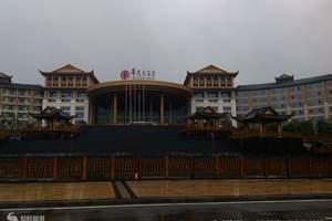 【株洲温泉】株洲附近温泉_五星级华天城温泉一日游