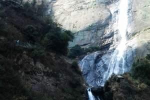 庐山瀑布群