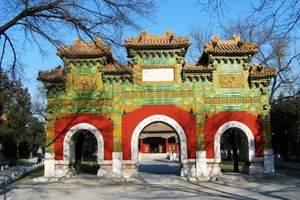 西安出发去北京旅游介绍 (炸酱面/山海关)玩转京城单卧单飞6
