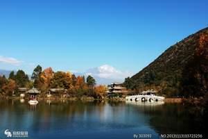 云南蜜月旅游 昆明大理丽江火车品质6日游四星温泉+私人别墅