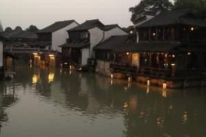 厦门出发杭州、绍兴、乌镇双动三日游-杭州旅游攻略