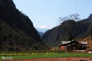 丽江飞拉达攀岩1号线(在老君山黎明景区内)
