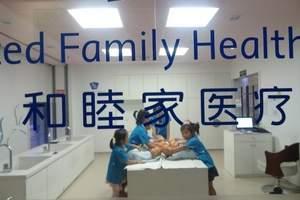 哈梦王国门票预订 淄博哈梦王国儿童体验乐园门票