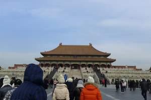 湘潭自组派全陪导游 湘潭到北京、天津单飞单卧纯玩6日游