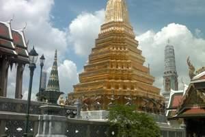 【泰国全景旅游 双飞 5晚7天】 大皇宫 金沙岛 七珍佛山