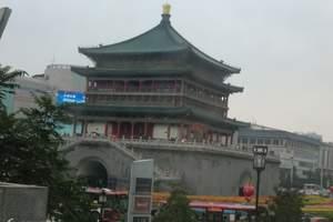 西安出发兵马俑、华清宫(骊山风景区)、大雁塔北广场二日游