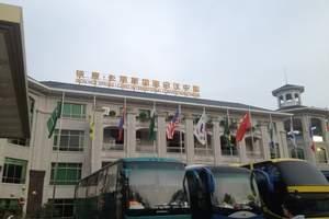 广州到惠州龙门铁泉旅游度假村直通车二日游,龙门二日游