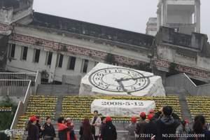 2018年水磨羌城震中映秀一日游_成都去水磨映秀古镇一日游