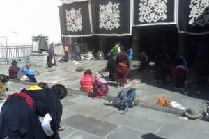 西藏旅游景点_西安到西藏旅游11日游_西安到西藏旅游线路