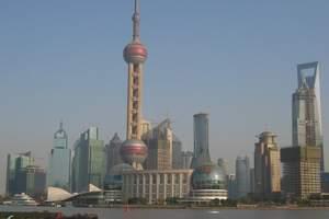 杭州到上海一日游<南京路+东方明珠+外滩+城隍庙>免费上门接
