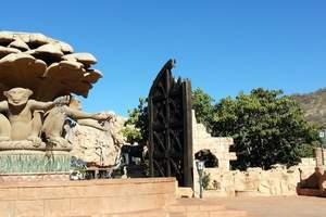 10月份北京至南非旅游团价格 费用 约翰内斯堡双飞10日游